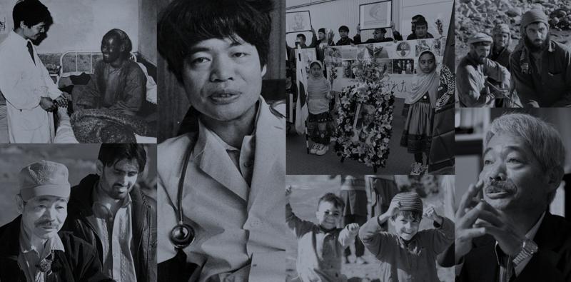 西日本新聞特別追悼サイト2020年公開予定