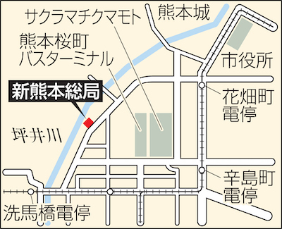 熊本総局 移転先地図